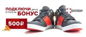 bzb_bnr_1265x539-04