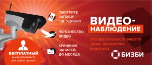 bzb_bnr_1265x539-05