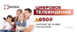 bzb_bnr_1265x539-06