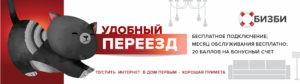 bzb_bnr_1265x539_Artboard_13