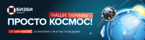 prosto_kosmos