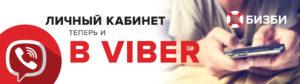 bzb_bnr_1920x539_V-01