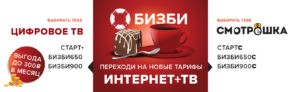 bzb_bnr_650x200-05