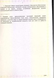 license (4)